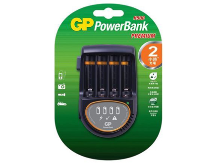GP Batteries PowerBank Package - AA 2 pcs. の画像