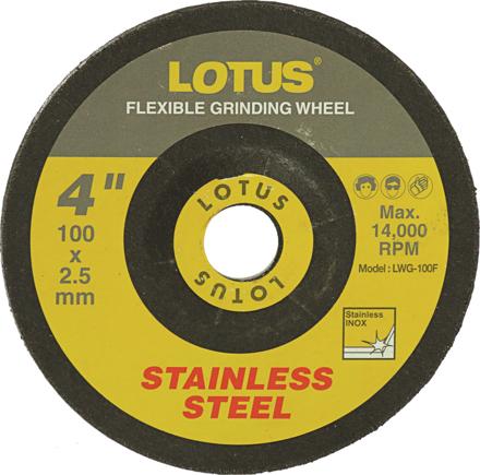 Lotus LWG100F Grinding Wheel의 그림