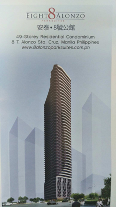 Picture of Eight 8 Alonzo Parksuites
