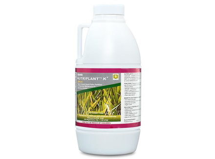 Nutriplant Potassium の画像