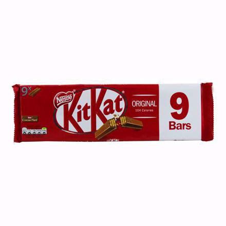 Kit Kat 9 bars の画像