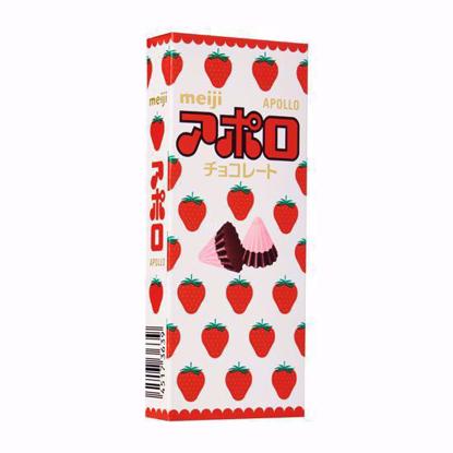 Picture of Meiji Apollo Chocolate - Strawberry
