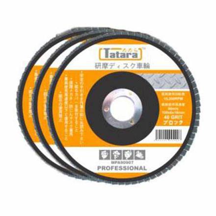 Abrasive Flap Discs For Metal FDM-040 の画像
