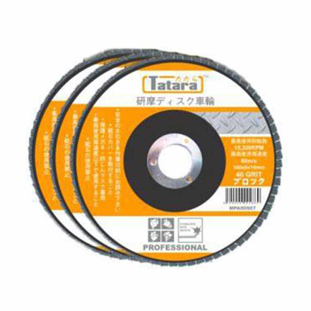 Abrasive Flap Discs For Stainless FDS-040 の画像