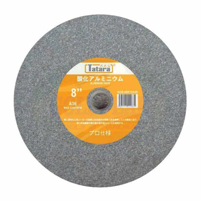 """Picture of Aluminum Oxide (Square Edge) 8"""" AOS-08014A36"""