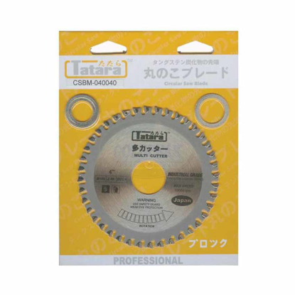Picture of Circular Saw Blades Multi-cutter CSBM-040040