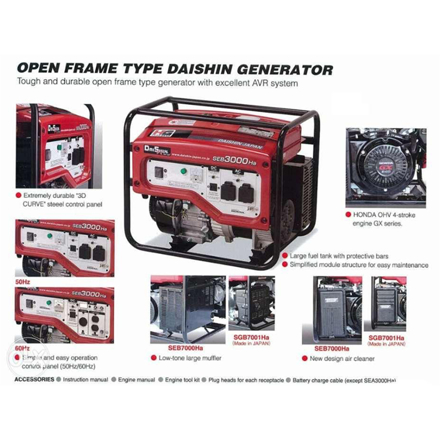 Open Frame Type Daishin Generator SEB3000Ha の画像