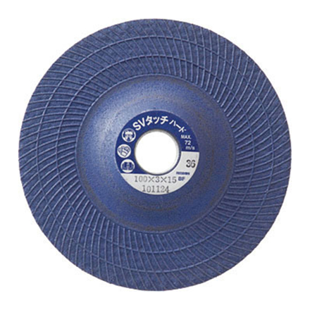 Super Vio Flexible Grinding Disc For Stainless / Inox RSV-100의 그림
