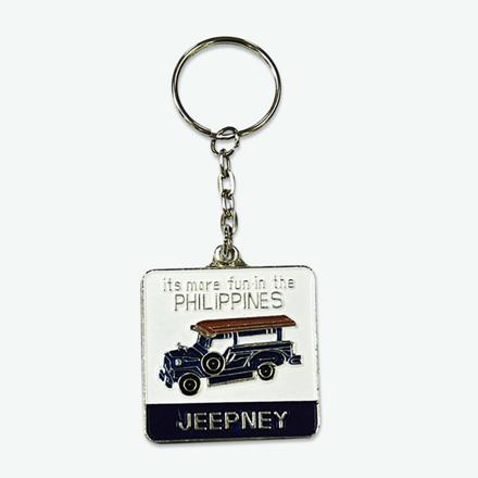 Jeepney Keychain, Philippine Jeepney Keychain Souvenir의 그림
