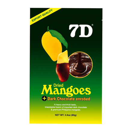 7D Dried Mangoes & Chocolate Mix , Cebu 7D Dried Mangoes & Chocolate Mix ( 80 grams /pack) の画像
