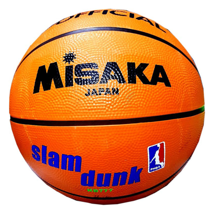 Misaka Basketball; Sport Ball,Official size and weight #7 の画像