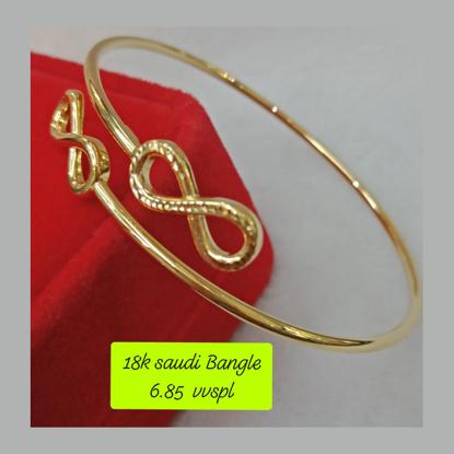 Picture of 18K - Saudi Gold Bangle -  SB6.85G