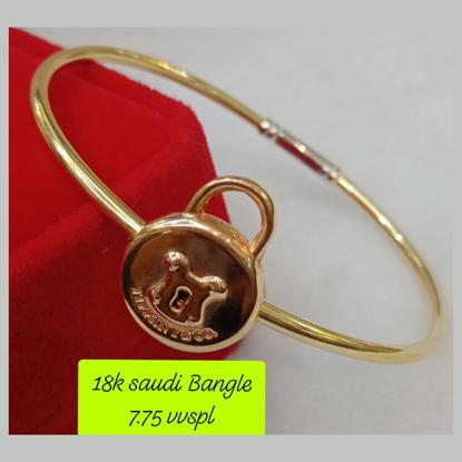 Picture of 18K - Saudi Gold Bangle -  SB7.75G