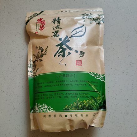 China Dream Chinese Tea の画像