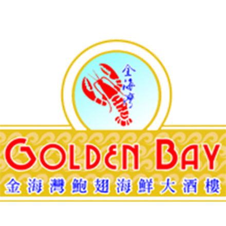 Golden Bay Seafood Restaurant の画像