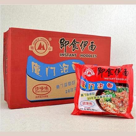 Xiamen Instant Noodle (21Pack/Box)의 그림
