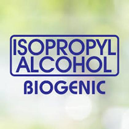 ブランド Biogenic 用の画像