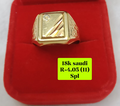 Picture of 18K Saudi Gold Ring, Size 11, 4.05g, 207R11405