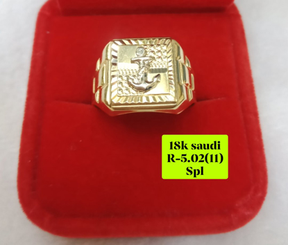 Picture of 18K Saudi Gold Ring, Size 11, 5.02g, 207R11502