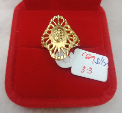 Picture of 18K Saudi Gold Ring, Size 5 1/2, 3.3g, 207R51233