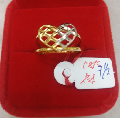 Picture of 18K Saudi Gold Ring, Size 7 1/2, 2.4g, 207R71224