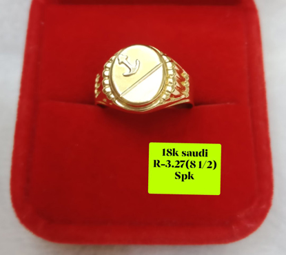 Picture of 18K Saudi Gold Ring, Size 8 1/2, 3.27g, 207R812327
