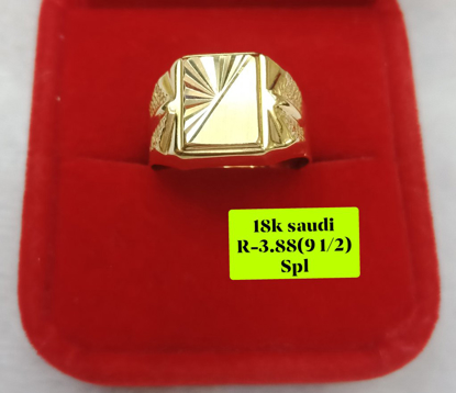Picture of 18K Saudi Gold Ring, Size 9 1/2, 3.88g, 207R912388