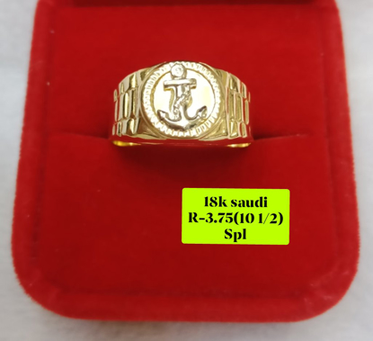 Picture of 18K Saudi Gold Ring, Size 10 1/2, 3.75g, 207R1012375