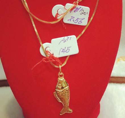 "18K Saudi Gold Necklace with Pendant, Chain 2.56g, Pendant 1.45g, Size 20"", 20723N256145 の画像"