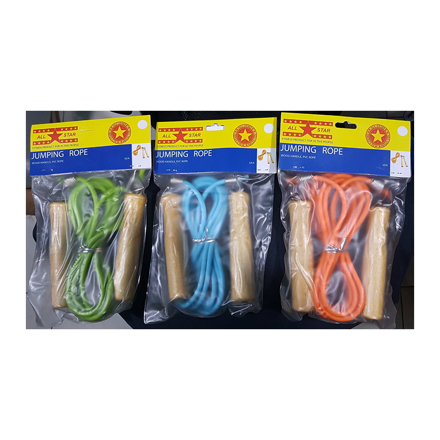 All Star Skipping Rope, U04JRGBO の画像