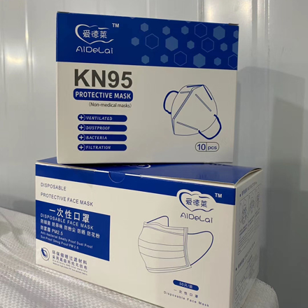 KN95, Protective Mask,Aidelai, 10pcs/Box の画像