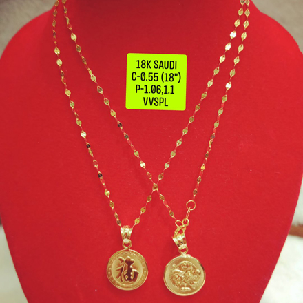 "18K Saudi Gold Necklace with Pendant, Chain 0.55g, Pendant 1.06g, 1.1g, Size 18"", 2805N055 の画像"
