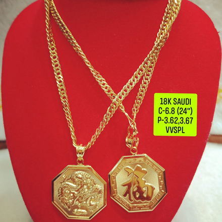 "18K Saudi Gold Necklace with Pendant, Chain 6.8g, Pendant 3.62g, 3.67g, Size 24"", 2805N68 の画像"