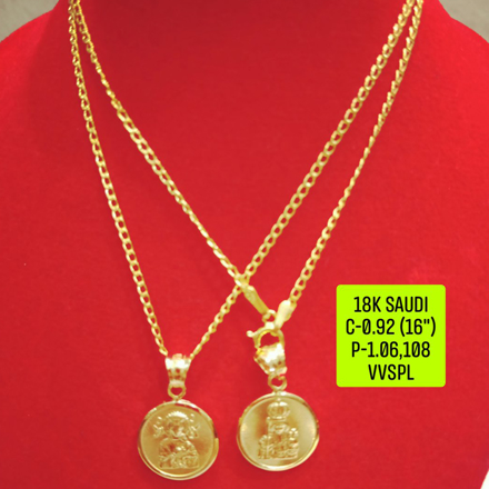 "18K Saudi Gold Necklace with Pendant, Chain 0.92g, Pendant 1.06g, 1.08g, Size 16"", 2805N092 の画像"