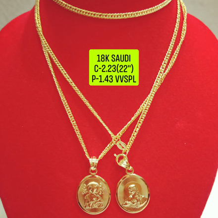 "18K Saudi Gold Necklace with Pendant, Chain 2.23g, Pendant 1.43g, Size 22"", 2805N223 の画像"