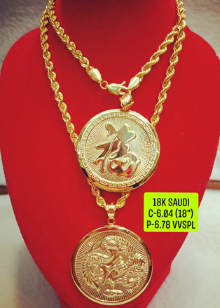"18K Saudi Gold Necklace with Pendant, Chain 6.04g, Pendant 6.78g, Size 18"", 2805N604 の画像"