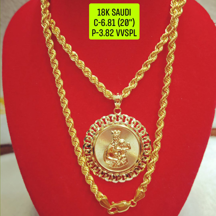 "18K Saudi Gold Necklace with Pendant, Chain 6.81g, Pendant 3.82g, Size 20"", 2805N681 の画像"