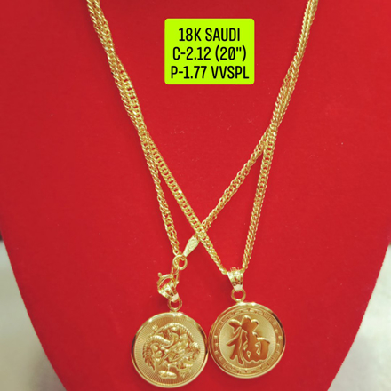 "18K Saudi Gold Necklace with Pendant, Chain 2.12g, Pendant 1.77g, Size 20"", 2805N2122 の画像"