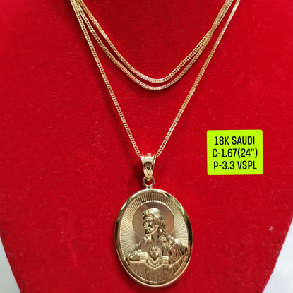 """Picture of 18K Saudi Gold Necklace with Pendant, Chain 1.67g, Pendant 3.3g, Size 24"""", 2805NW167"""