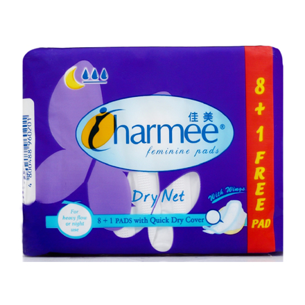 Charmee Dry Net Sanitary Napkin for Heavy Flow or Night Use  with Wings 8 + 1 Pad, CHA117A의 그림