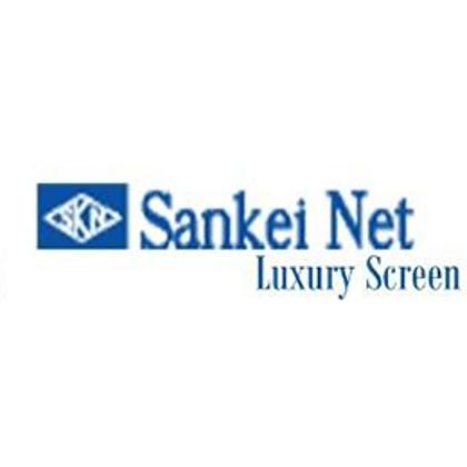 ブランド Sankei Net 用の画像