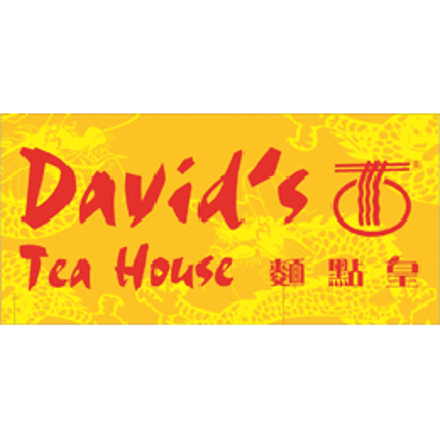 David's Tea House の画像