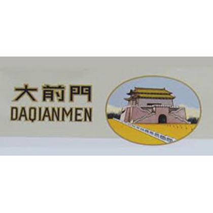 ブランド Daqianmen 用の画像
