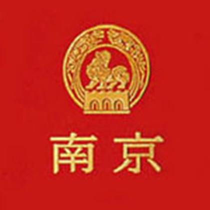 ブランド Nanjing 用の画像