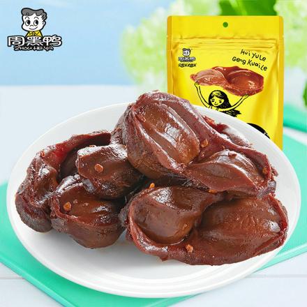 1PCS Chinese snack Zhou Hei Ya Lu Yazhen Duck Gizzard の画像