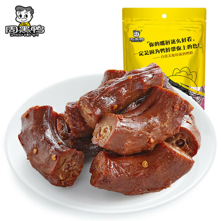 Chinese snack ZHOU HEI YA duck neck の画像