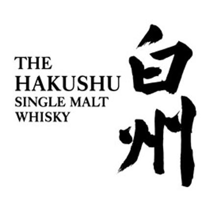 ブランド Hakushu 用の画像