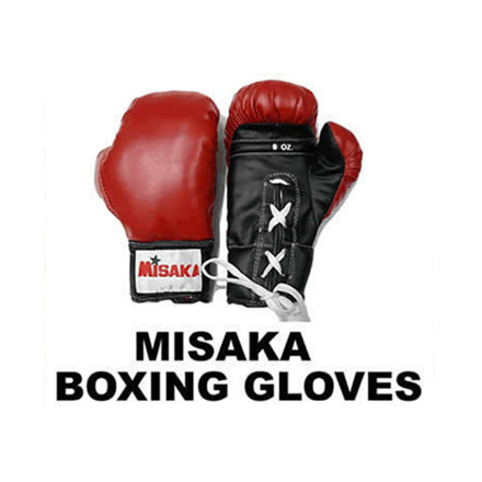 Misaka Boxing Gloves, U04MBGR の画像