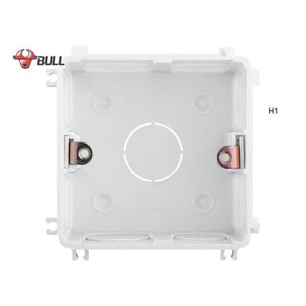 Bull H1 Utility Box/Bottom Box (White), H1 の画像