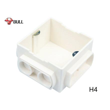 Bull H4 Utility Box (White), H4 の画像